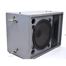 Peavey Impulse 1282 PTD Unpowered Speaker