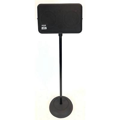 Peavey Impulse II Unpowered Speaker