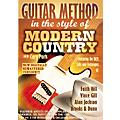 MVP In The Style Of Modern Country (DVD) thumbnail