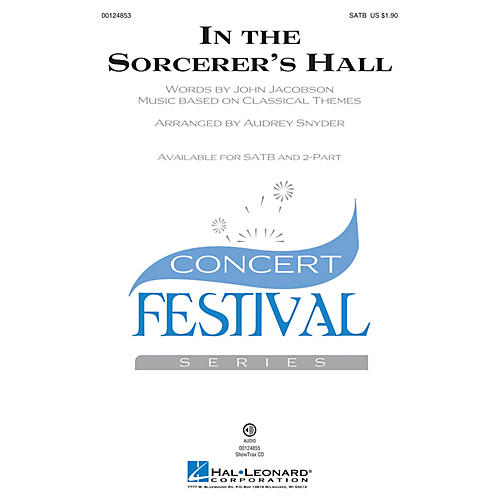 Hal Leonard In the Sorcerer's Hall 2-Part Composed by John Jacobson