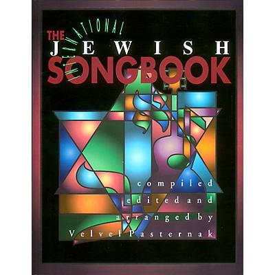 Tara Publications International Jewish Songbook Tara Books Series Softcover with CD
