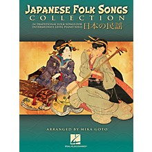 Hal Leonard Japanese Folk Songs Collection Educational Piano Solo Series Book (Level Inter)
