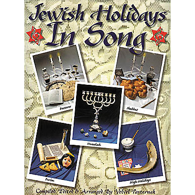 Tara Publications Jewish Holidays in Song Book