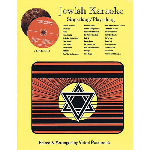 Tara Publications Jewish Karaoke - Sing-Along/Play-Along (Book/2-CD Pack) Tara Books Series Softcover with CD