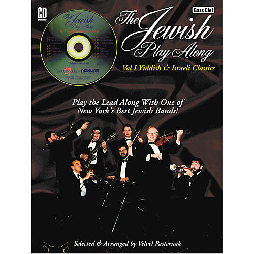 Tara Publications Jewish Play-Along Volume 1 Bass Clef Instruments (Book/CD)