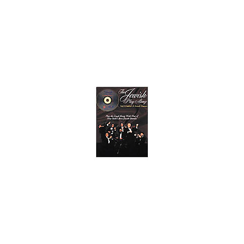 Tara Publications Jewish Play-Along Volume 1 Eb Instruments (Book/CD)
