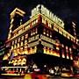 Alliance Joe Bonamassa - Live At Carnegie Hall - An Acoustic Evening