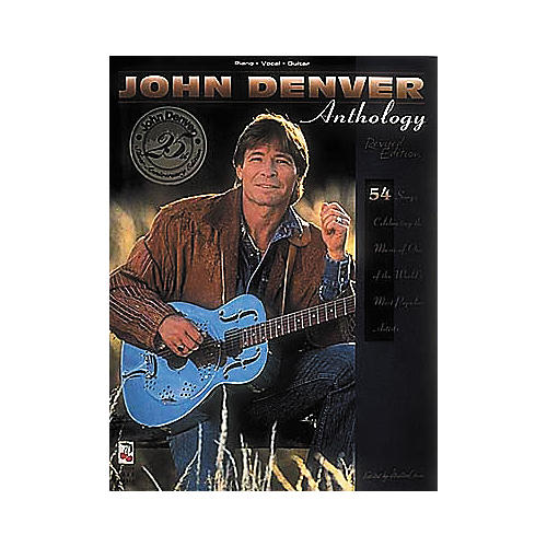 Cherry Lane John Denver Anthology Piano/Vocal/Guitar Artist Songbook