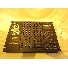 VocoPro KJM7900 Pro Digital Mixer