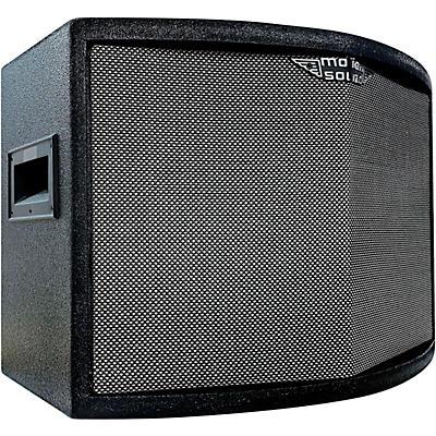Motion Sound KP610S 650W 2x10 Keyboard Amplifier