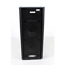 "Open BoxKustom PA KPC215HP Dual 15"" Powered PA Speaker"