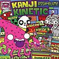 Alliance Kanji Kinetic - Assimilate thumbnail