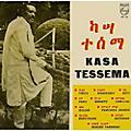 Alliance Kassa Tessema - Ethiopiques 29 (Mastawesha) thumbnail