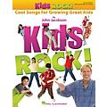 Hal Leonard Kids Rock! - Cool Songs for Growing Great Kids CLASSRM KIT Composed by John Jacobson thumbnail