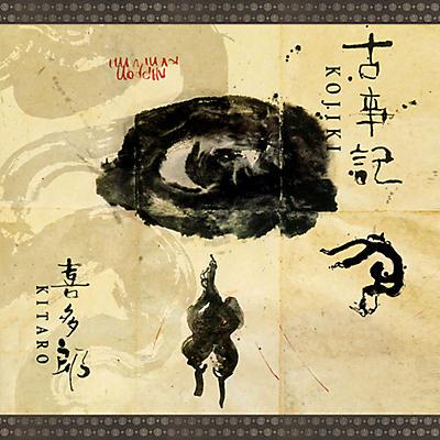 Kitaro - Kojiki