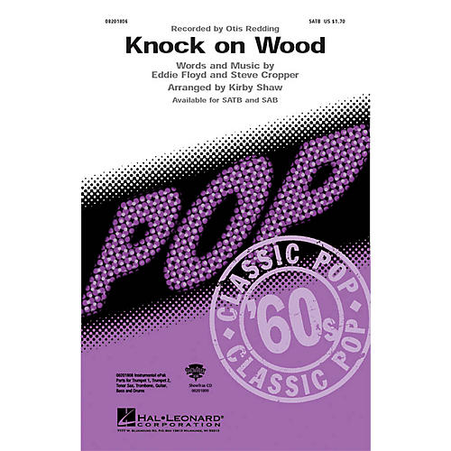 Hal Leonard Knock on Wood ShowTrax CD by Otis Redding Arranged by Kirby Shaw