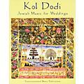 Transcontinental Music Kol Dodi (Jewish Music for Weddings) Transcontinental Music Folios Series thumbnail