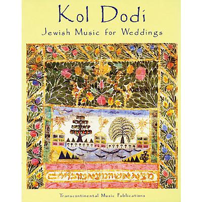Transcontinental Music Kol Dodi (Jewish Music for Weddings) Transcontinental Music Folios Series