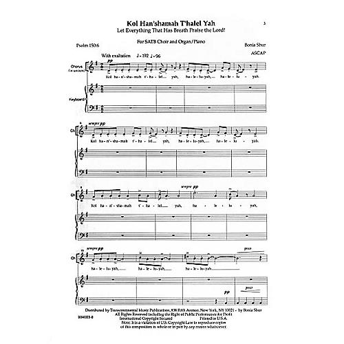 Transcontinental Music Kol Haneshamah Tehalel Yah SSATB composed by Bonia Shur