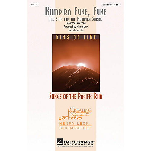 Hal Leonard Kompira Fune, Fune (The Ship for the Kompira Shrine) 3 Part Treble arranged by Henry Leck