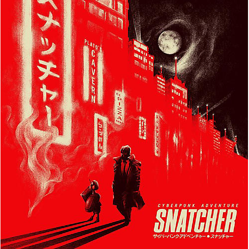 Alliance Konami Kukeiha Club - Snatcher (original Videogame Soundtrack)