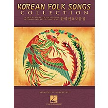 Hal Leonard Korean Folk Songs Collection Educational Piano Solo Series Softcover