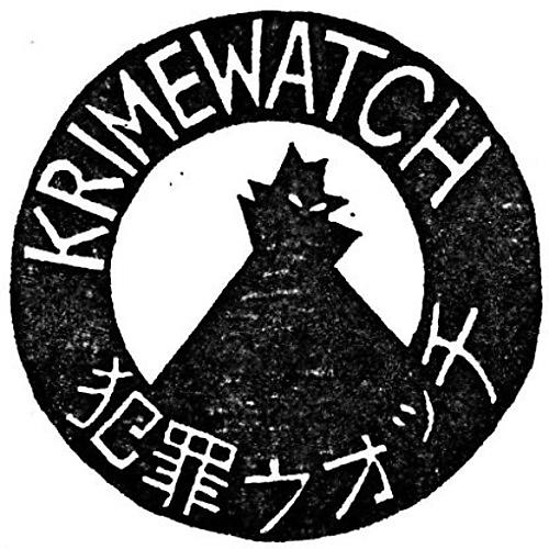 Alliance Krimewatch - Krimewatch
