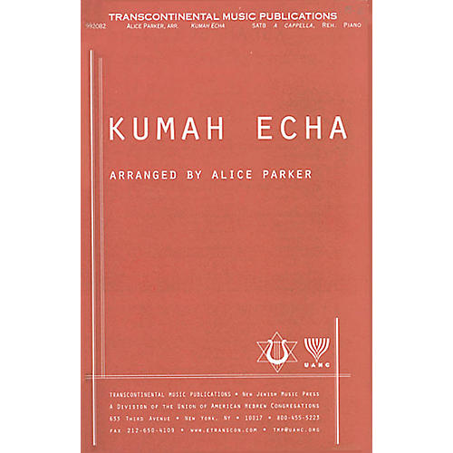 Transcontinental Music Kumah Echa (Rise Up) SATB arranged by Alice Parker