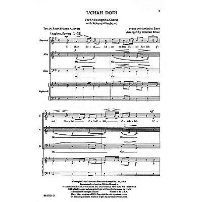 Transcontinental Music L'chah Dodi SAB arranged by Yehezkel Braun