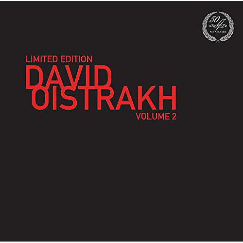 Alliance Limited Edition-David Oistrakh Vol. 2
