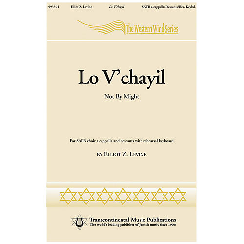 Transcontinental Music Lo V'chayil (Not by Might) SATB a cappella composed by Elliot Z. Levine