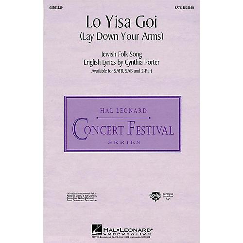 Hal Leonard Lo Yisa Goi (Lay Down Your Arms) ShowTrax CD Arranged by Ed Lojeski