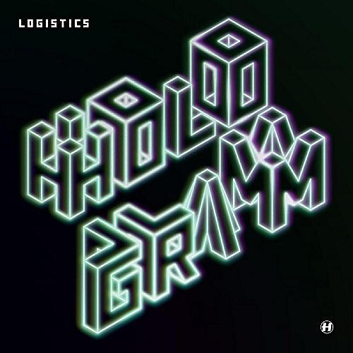 Alliance Logistics - Hologram