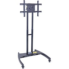 H. Wilson Luxor Adjustable Flat Panel Cart
