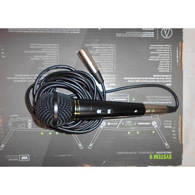 Beyerdynamic M600 Dynamic Microphone