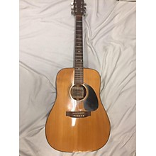 Simon & Patrick MAHOGANY Acoustic Guitar
