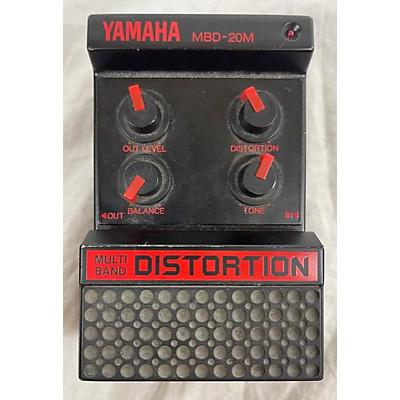 Yamaha MBD20M Distortion Effect Pedal
