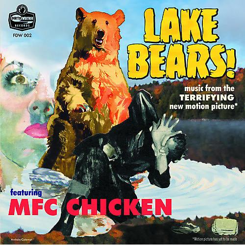 Alliance MFC Chicken - Lake Bears