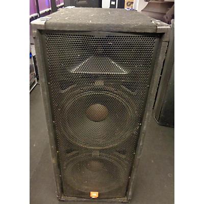 JBL MP212 Unpowered Speaker