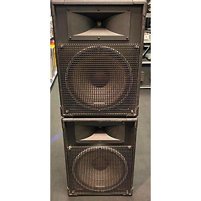 JBL MR925 Pair Unpowered Speaker
