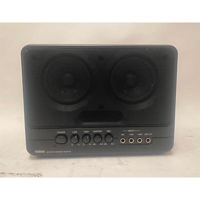 Yamaha MS202II Powered Speaker