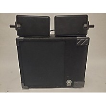 Yamaha MS50DR Drum Amplifier