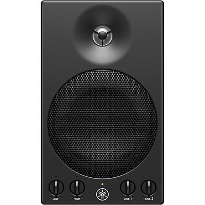 "Yamaha MSP3A 4"" Powered Studio Monitor (Each)"