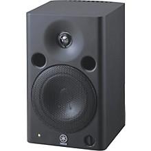 Open BoxYamaha MSP5 STUDIO Powered Studio Monitor