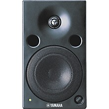 Yamaha MSP5A Biamped Near Field Monitor