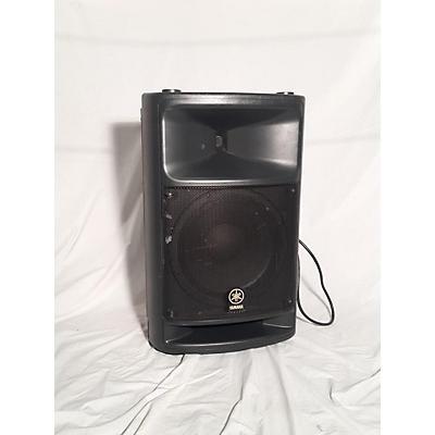 Yamaha MSR 400 Powered Monitor
