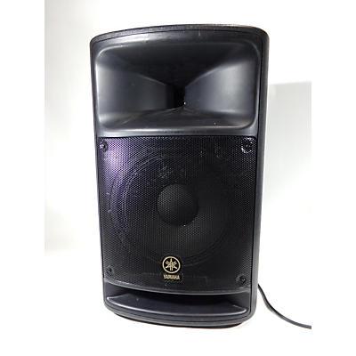 Yamaha MSR400 Powered Monitor