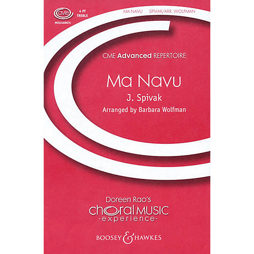 Boosey and Hawkes Ma Navu (CME Advanced) SSAA composed by J. Spivak arranged by Barbara Wolfman