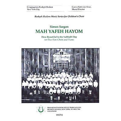 Transcontinental Music Mah Yafeh Hayom (How Beautiful Is the Sabbath Day) 2-Part arranged by Simon Sargon