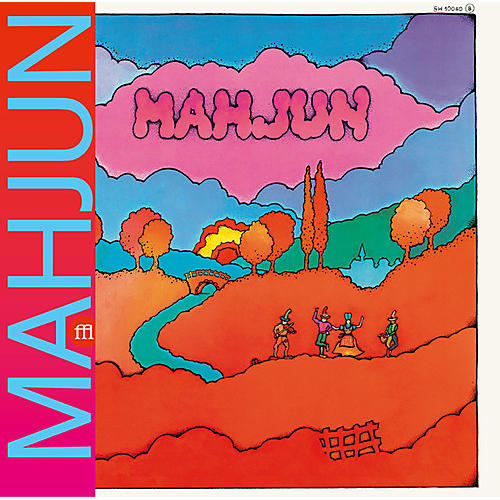 Alliance Mahjun - Mahjun (1973)